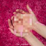 the nursery - digital ashes