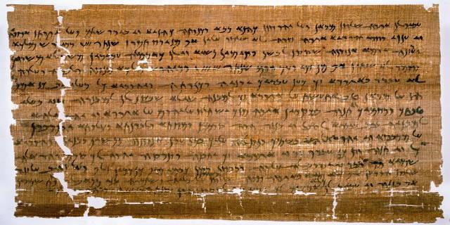 ancient-rocknerd-papyrus