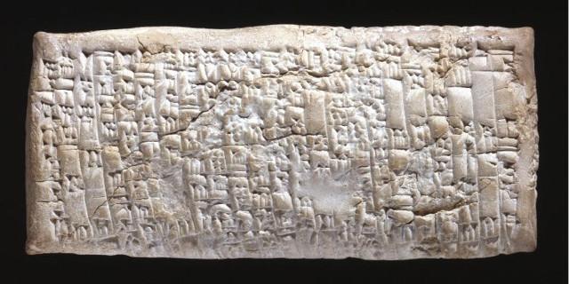 rocknerd cuneiform